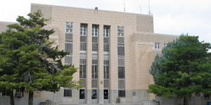 Quay County Courthouse