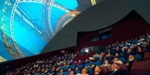 Mugar Omni Theater