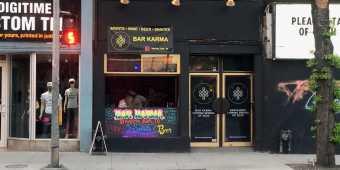 Bar-Karma-exterior