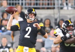Football City USA Favorites: 10 Questions with Mason Rudolph