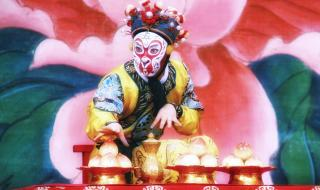 ©China National Peking Opera Company