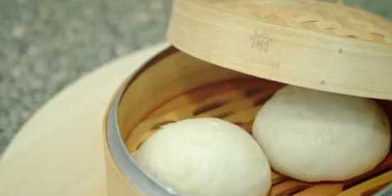 Video Thumbnail - youtube - Cannon Chinese Kitchen - Steamed Pork Buns