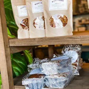 mclains-market-granola-overland-park
