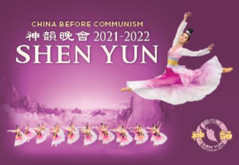 Shen Yen