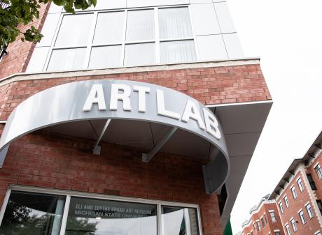 MSU Broad Art Lab