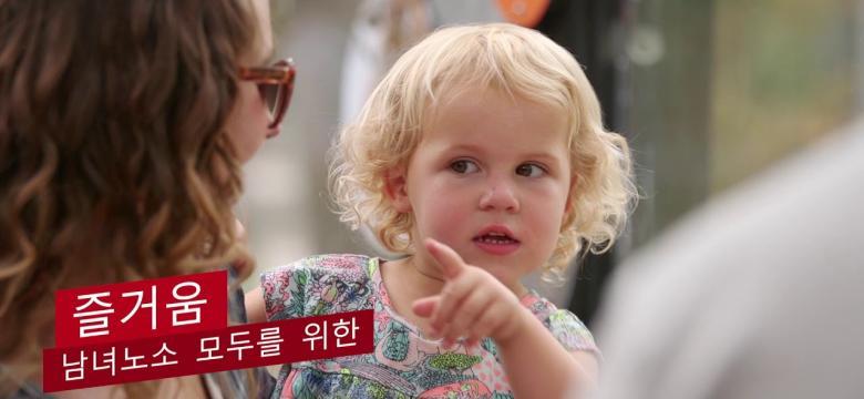 Travelogue 2019 - Korean (shorter)