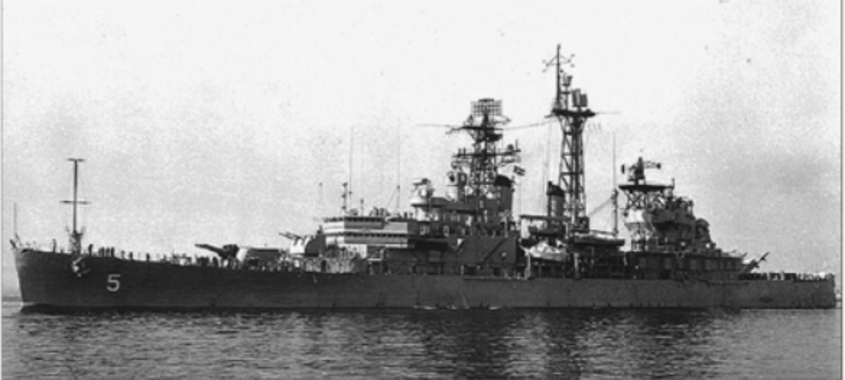 USS Oklahoma City Association reunion