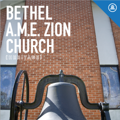 Group Tour Cards - Bethel AME Zion