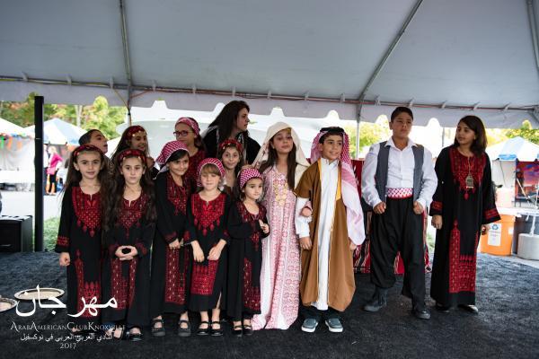 Arab American Fest