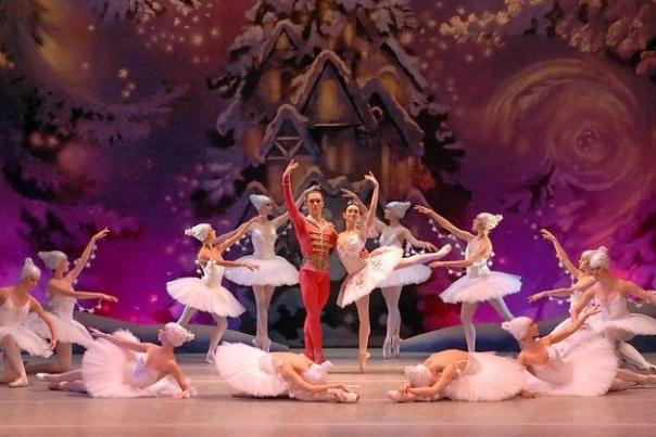 State Ballet of Russia Presents: The Nutcracker
