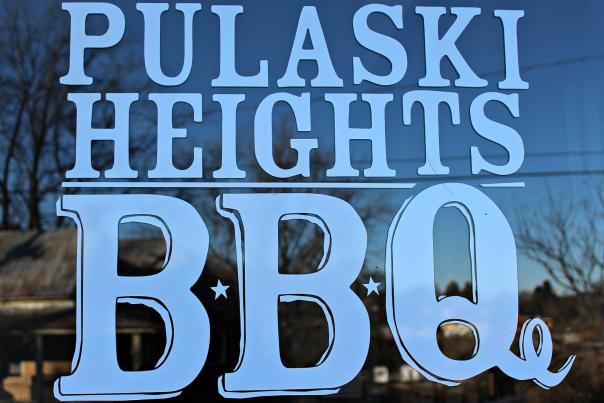 Pulaski Heights Logo