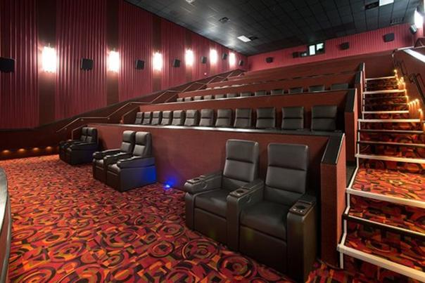 Cinemark Luxury Loungers