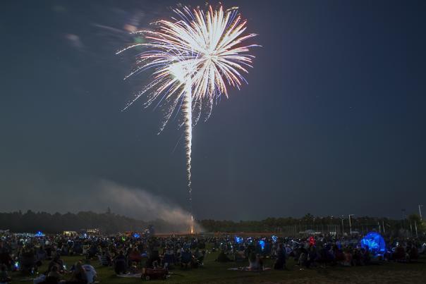 Mashpee Fireworks