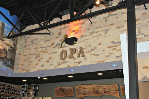 Opa Restaurant Avon Indiana