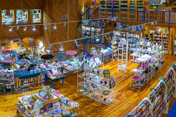 Imagine Gift Shop