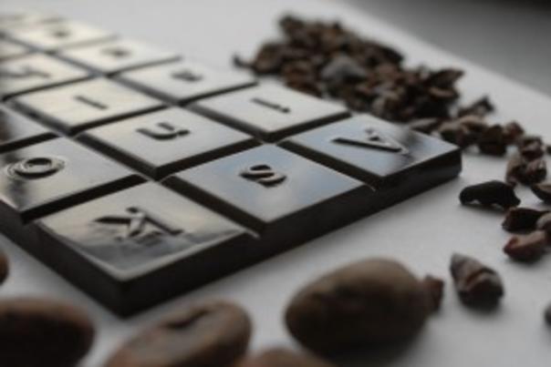Askinosie-Chocolate-Bar1-300x201