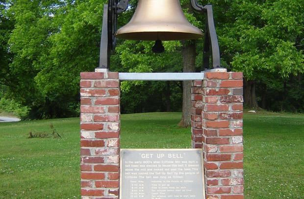 Get Up Bell
