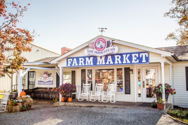 Homestead Creamery - Franklin County, Virginia