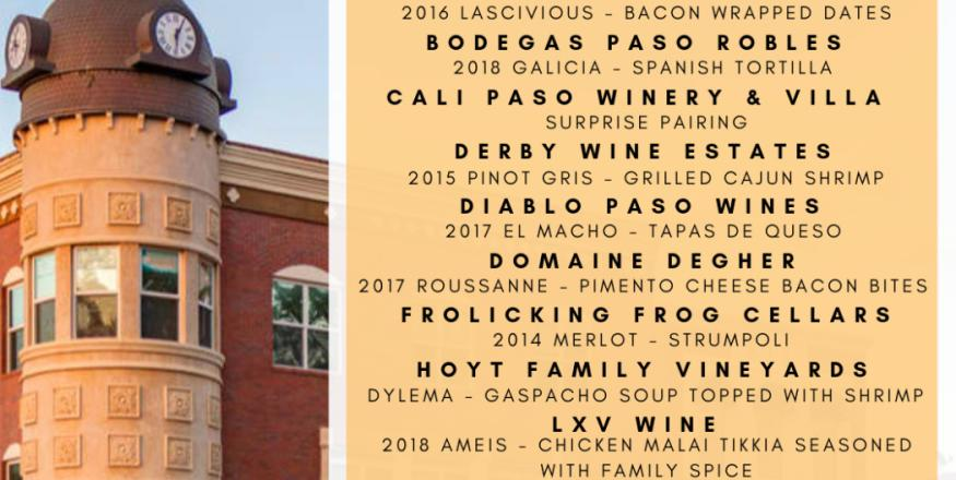 Paso Robles Downtown District presents Summer Wine Stroll