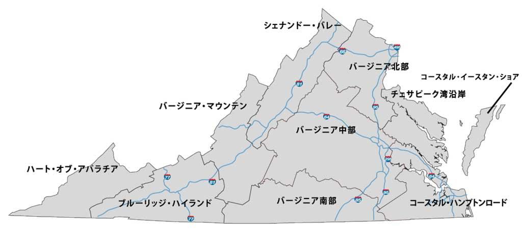 Virginia-Regions-Japanese
