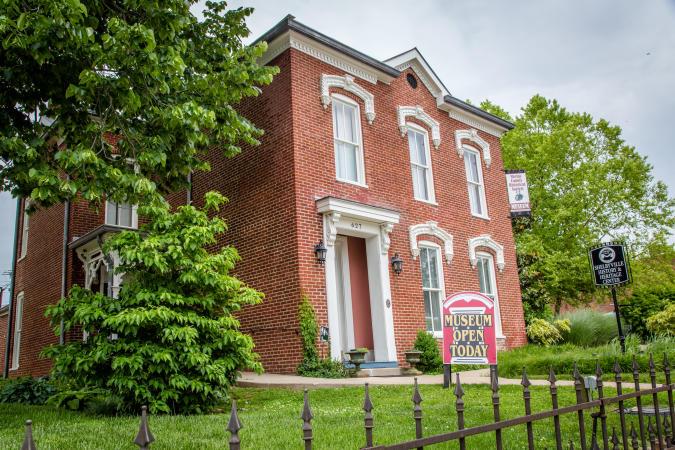 Shelbyville Historic Museum