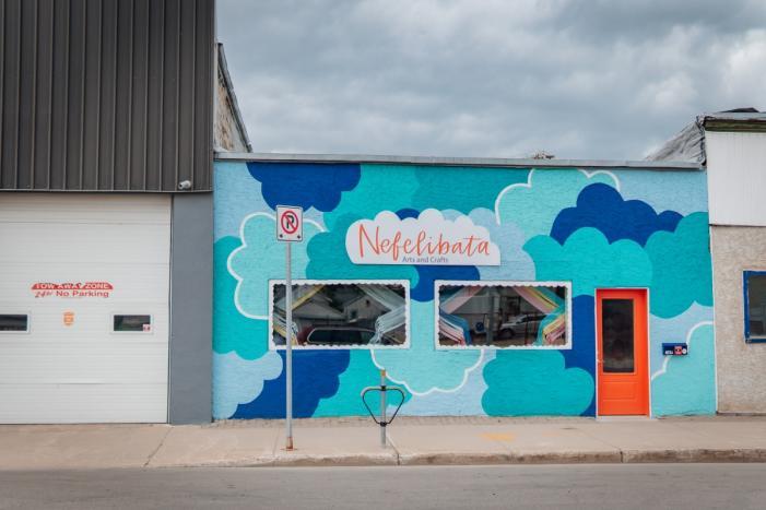 The colourful storefront for Nefilibata