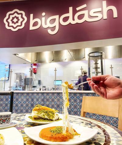 BigDash