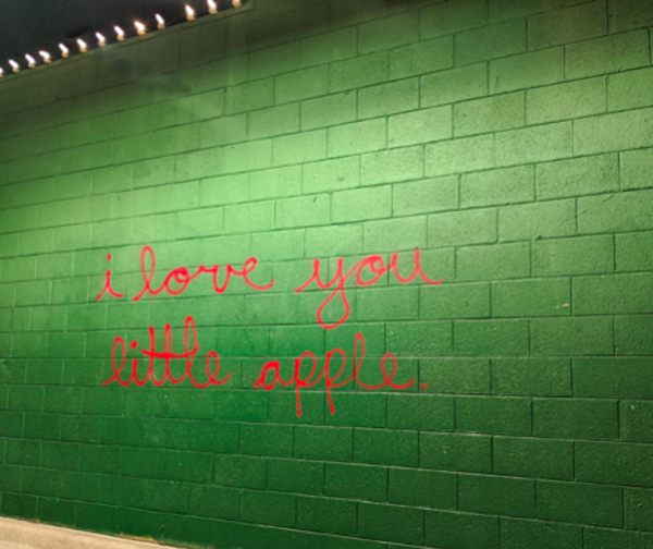 I love you little apple art mural