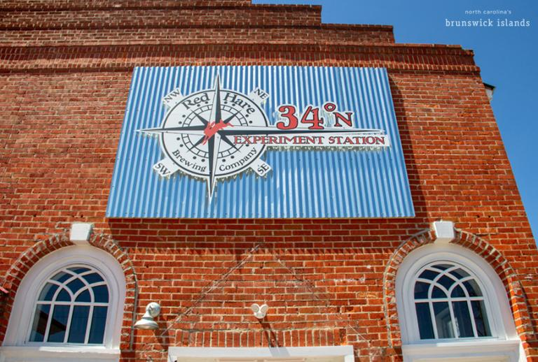 Brewery sign in Shallotte, NC.