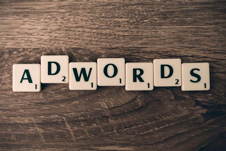 Google Adwords Header