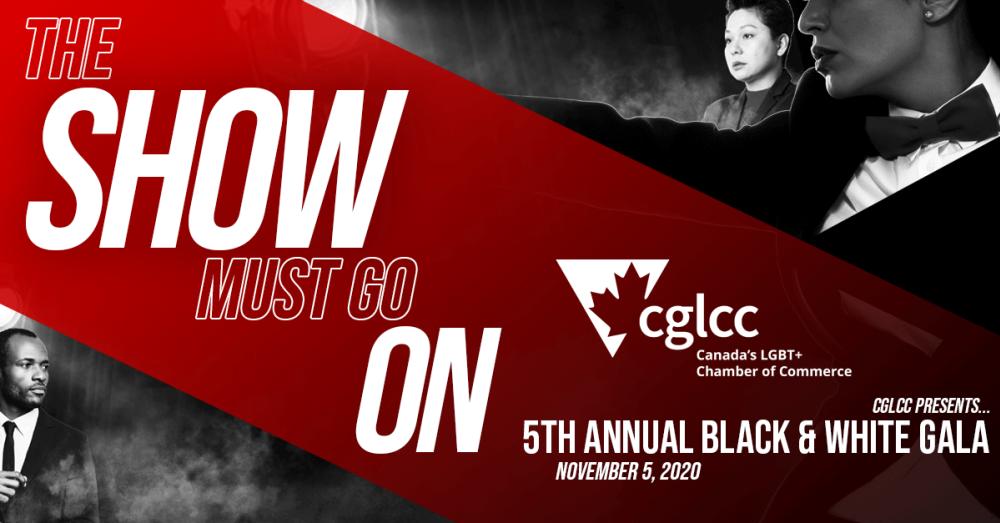 CGLCC Gala Photo