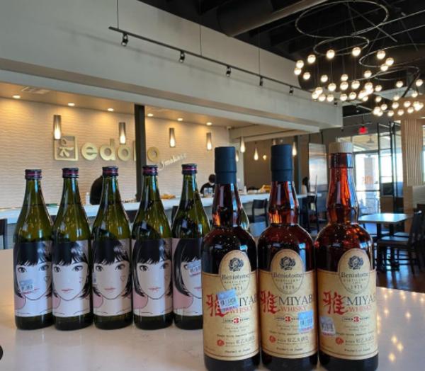 Wine Bottles At Edoko Omakase In Irving, TX