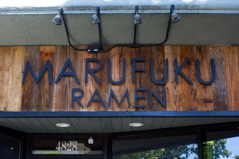 Marufuku Ramen