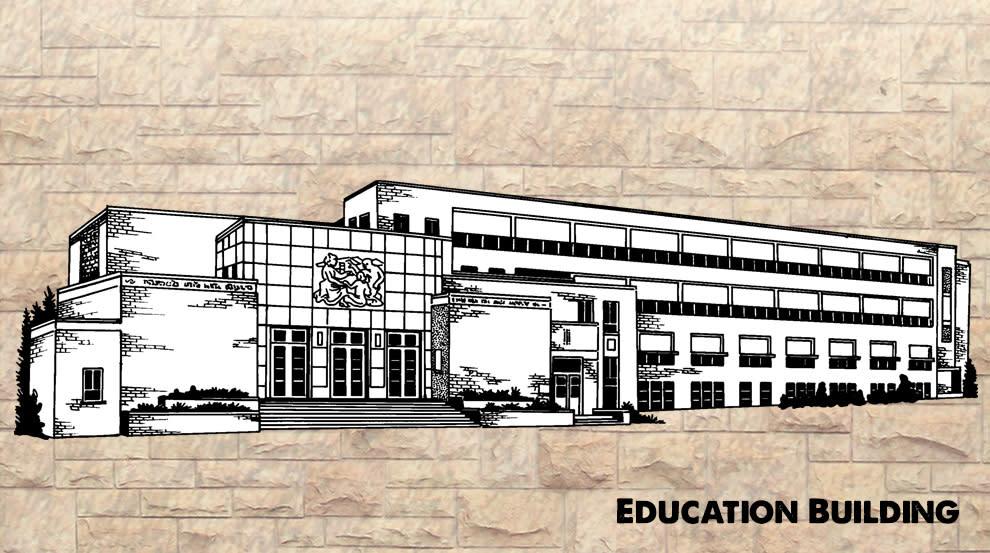 Education Building – UW Centennial Celebration, 1986