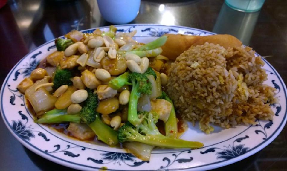 Lieu Peking Restaurant