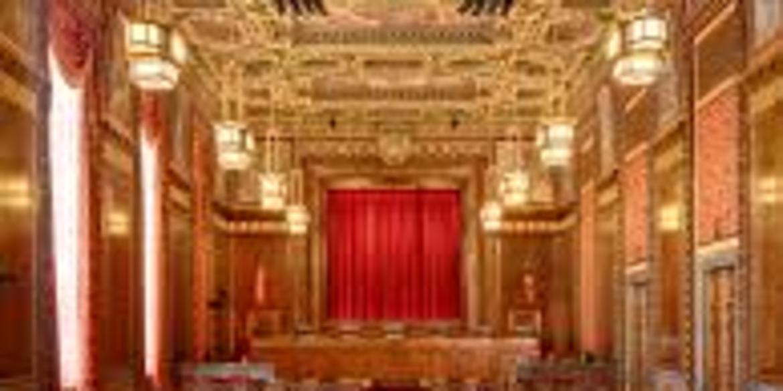 Interior of empty Supreme Court of Ohio chamber