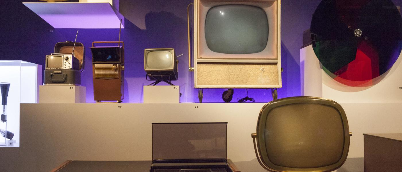 Museum of Moving image, MoMI