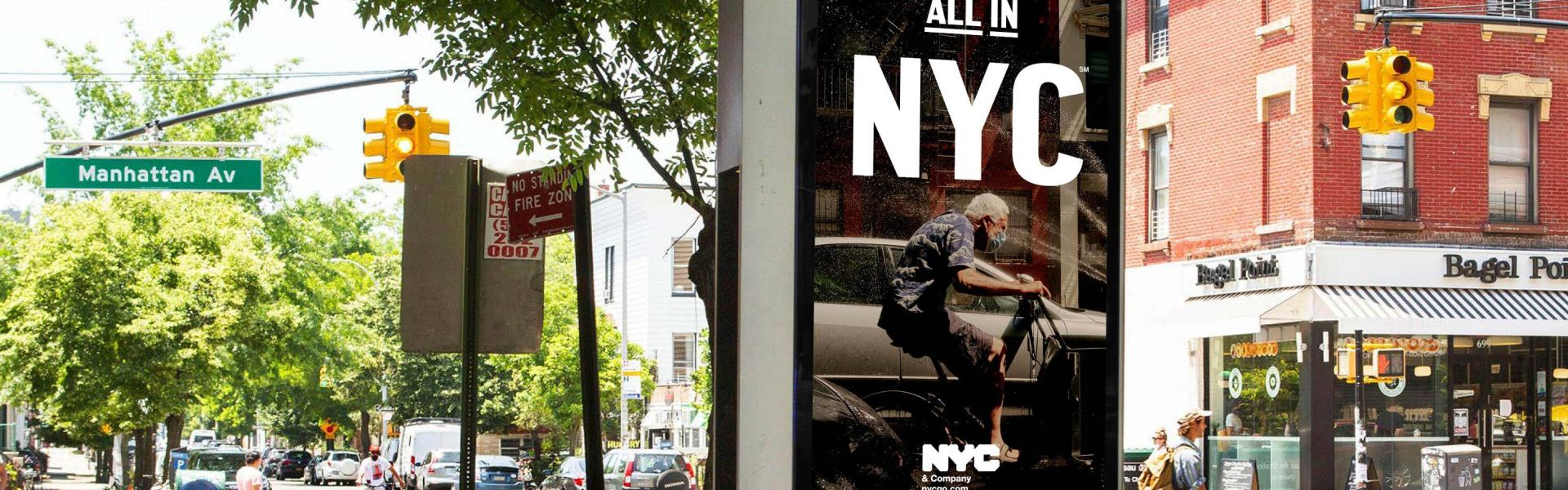 All In NYC Toolkit T&Cs