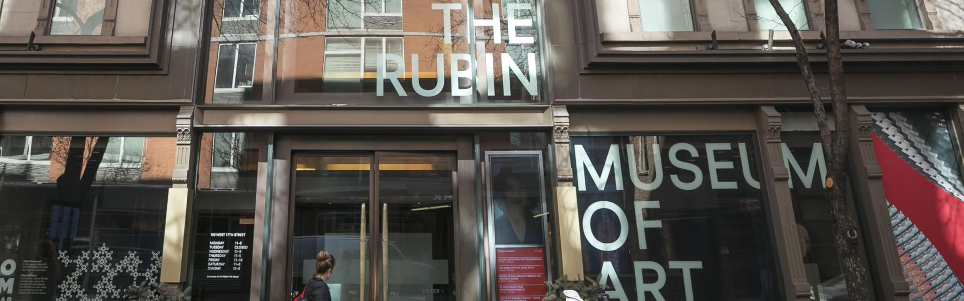 Rubin Museum of Art, Flatiron, Manhattan, NYC