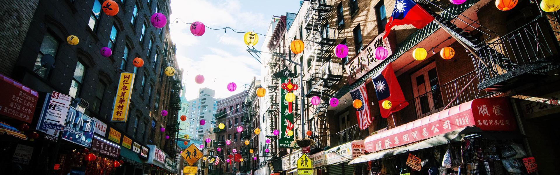 Send Chinatown Love