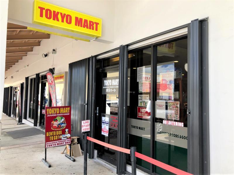 japanese-product-supermarket2