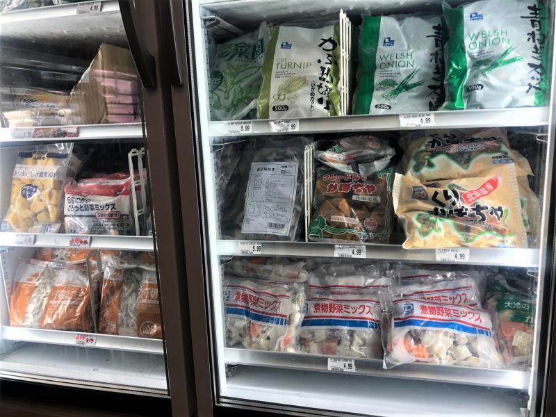 japanese-products-supermarket8