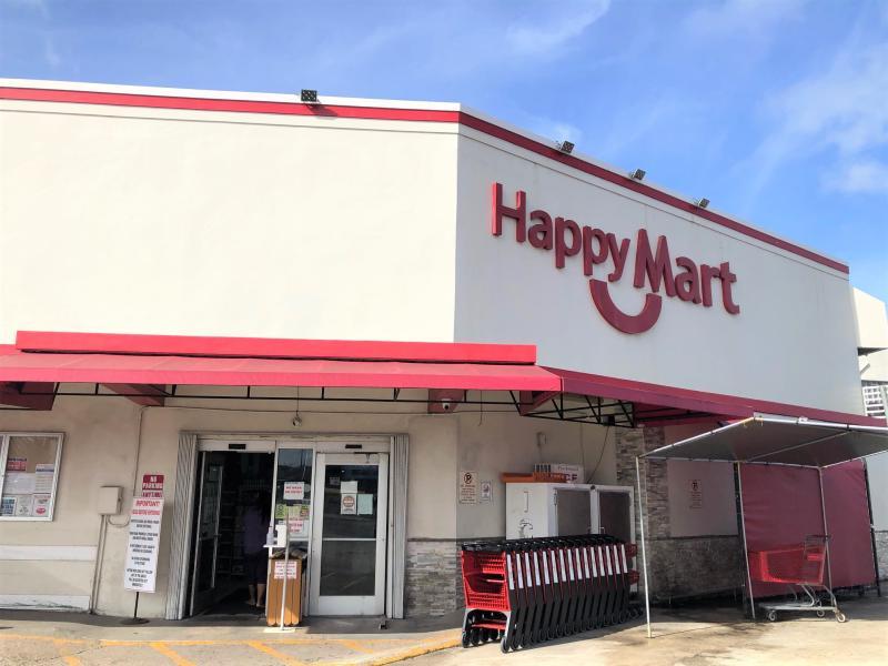 japanese-product-happymart