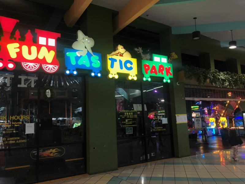 micronesia-mall-may05