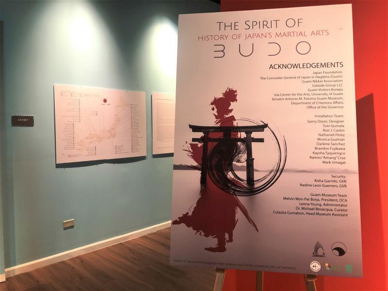 guammuseum01