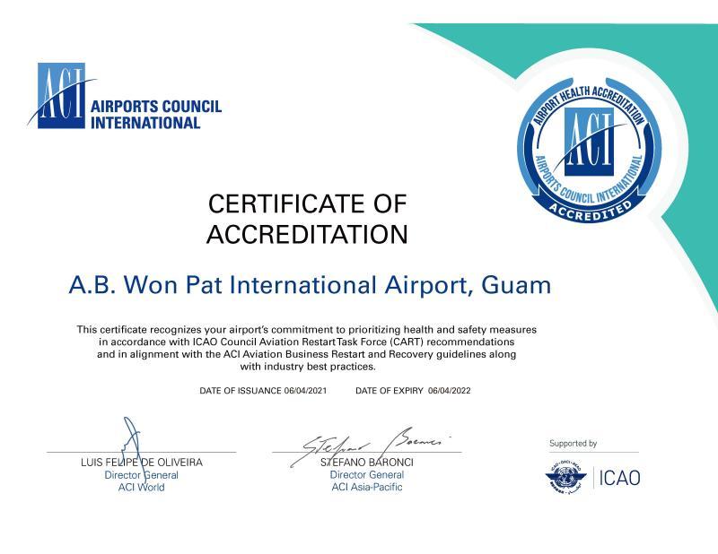 괌 공항 국제 공항보건인증서