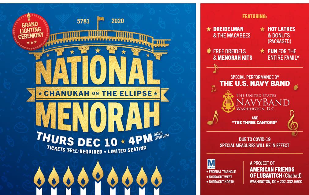 National Menorah Lighting Flyer