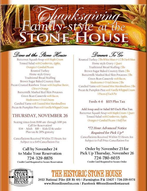 Stone House Thanksgiving menu