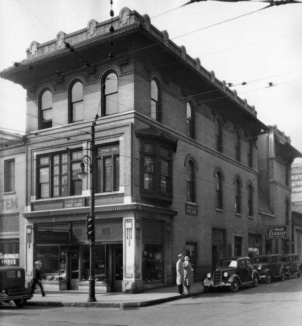 Knaffl Building | courtesy McClung Historical Collection