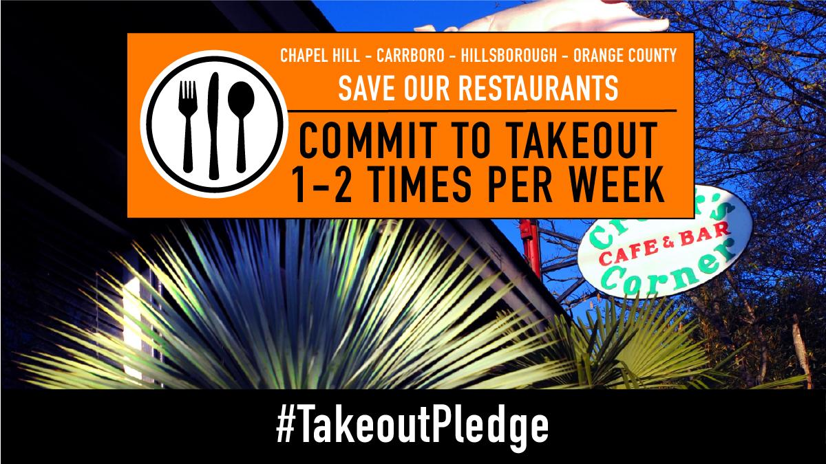 Commit to Takeout Banner - Crooks Corner